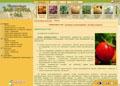 Ваш огород + сад. Электронная энциклопедия: скриншот #2